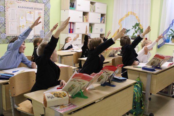 Набор Учеников в 1-4 Классы